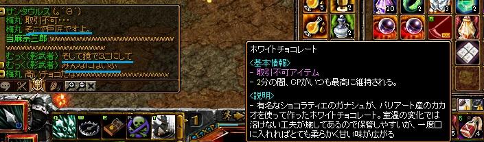 RedStone 13.06.03[00]