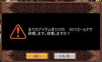 RedStone 13.05.31[00]
