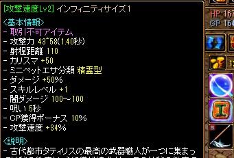 RedStone 13.06.06[11]