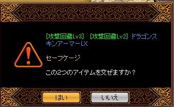 RedStone 13.06.08[01]