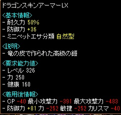 RedStone 13.06.08[02]