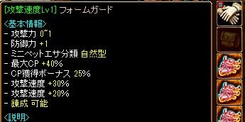 RedStone 13.06.09[04]