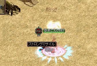 RedStone 13.06.09[05]