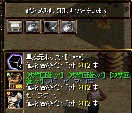 RedStone 13.06.15[00]