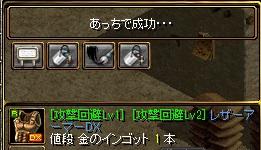 RedStone 13.06.15[02]