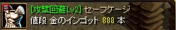 RedStone 13.06.15[04]