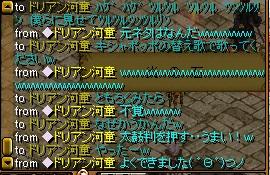 RedStone 13.06.14[00]