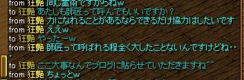 RedStone 13.06.18[02]