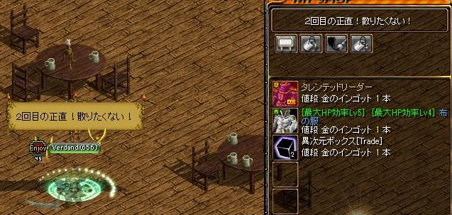 RedStone 13.06.23[06]