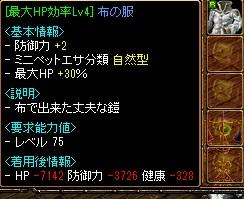 RedStone 13.06.23[08]