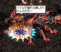 RedStone 13.06.26[00]