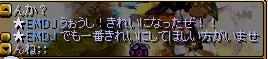 RedStone 13.06.28[01]