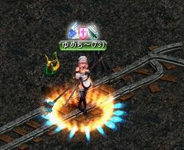RedStone 13.06.28[05]