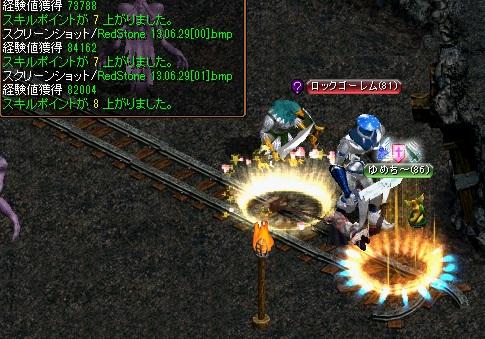 RedStone 13.06.29[02]