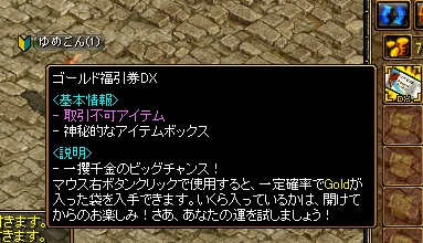 RedStone 13.06.29[09]