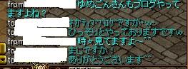 RedStone 13.07.05[03]