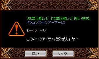 RedStone 13.07.06[00]