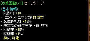RedStone 13.07.06[01]