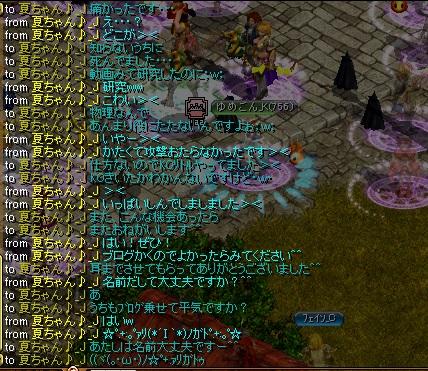 RedStone 13.07.11[02]