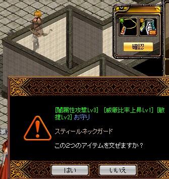 RedStone 13.07.13[01]