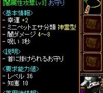 RedStone 13.07.13[02]