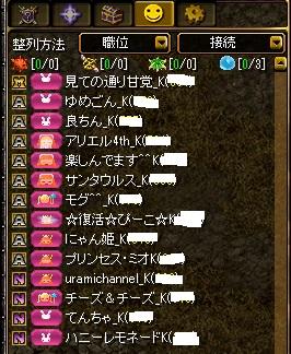 RedStone 13.07.14[08]