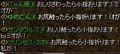 RedStone 13.07.14[07]