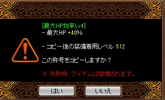 RedStone 13.07.14[02]