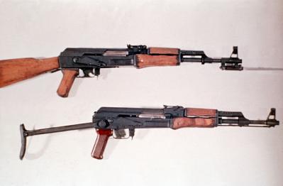AK-47_Type_56.jpg