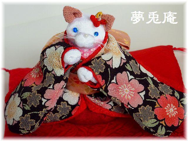 ニャン子姫 (2)