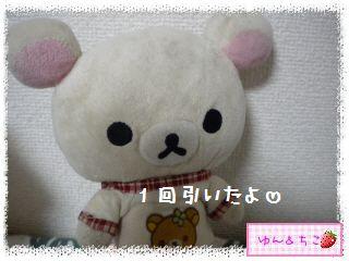 10周年記念暴走日記★2★折り畳み傘-1