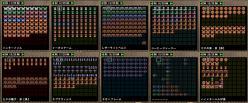 F5box整理11_20
