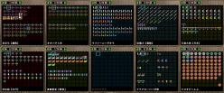 F5box整理1_10
