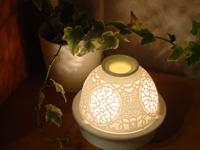 aroma_lamp.jpg
