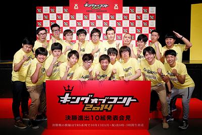 finalist2014.png