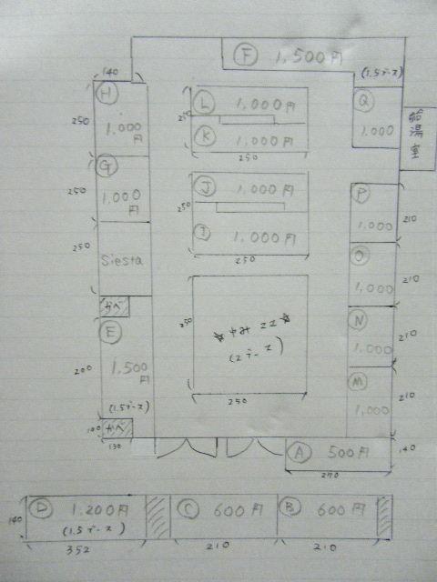 2012_08280002.jpg