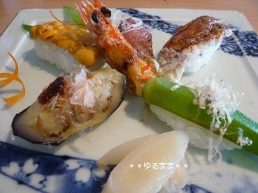 寿司 01