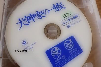 犬神家の一族 DVD