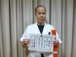 20131127 300 中筋本部 認定式記念写真 井関氏