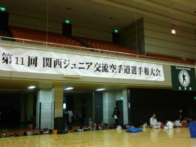 20131208 関西ジュニア交流大会 大会タイトル!