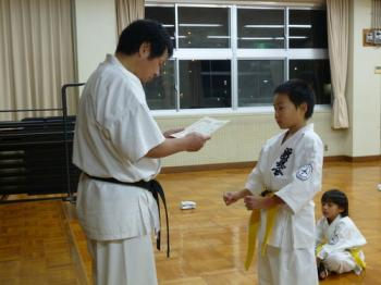 20131225 350 中筋本部 稽古納め 海渡 表彰式