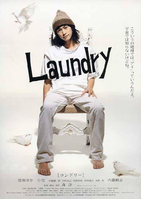 125315546932816127133_laundry-nw1.jpg