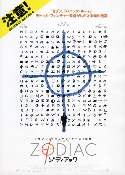 zodiac-bt3.jpg