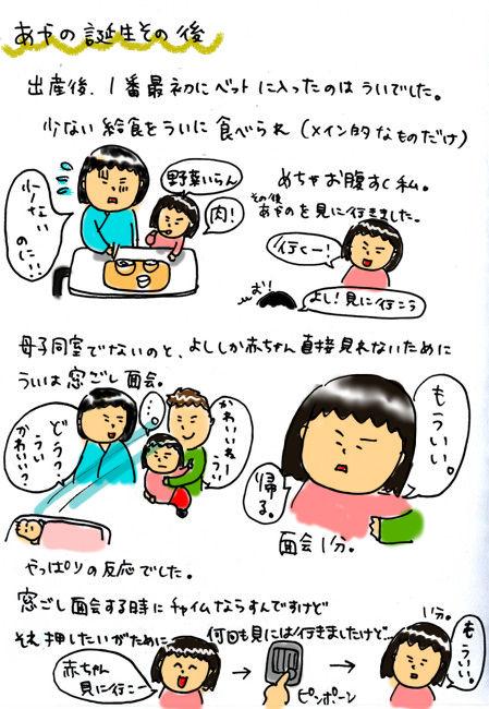 1_20130113034412.jpg