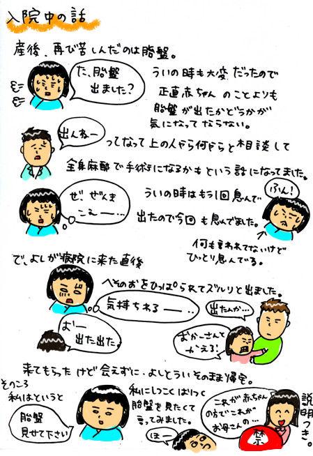 3_20130113034414.jpg