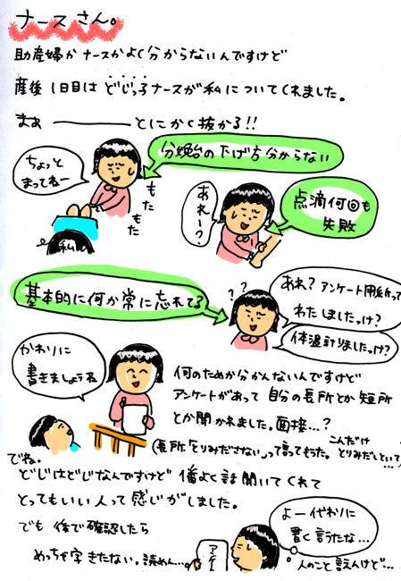 4_20130113034415.jpg