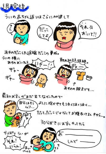 7_20130113034453.jpg
