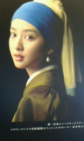 2012.8.9真珠の耳飾り5