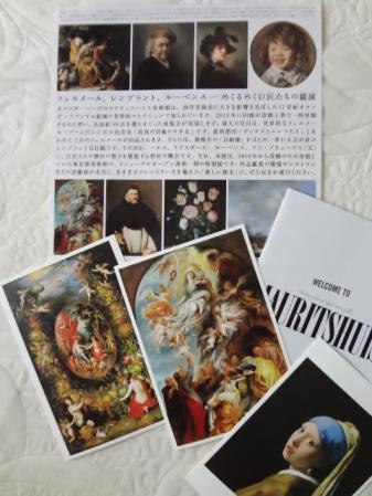 2012.8.9真珠の耳飾り2
