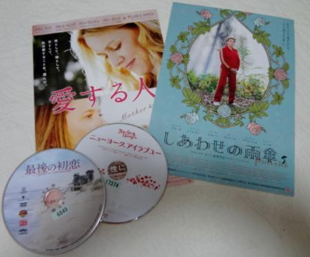 2012.8.20映画2